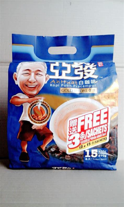 White Coffee Isi 20 ah huat white coffee gold medal isi 15 sachet plus 3 sachet 30 gram toko alat sembahyang