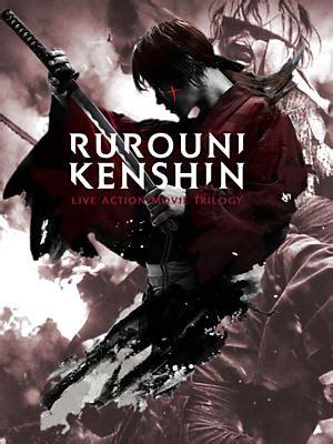 subtitle indonesia film rurouni kenshin the legend ends rurouni kenshin part 3 the legend ends hub sega