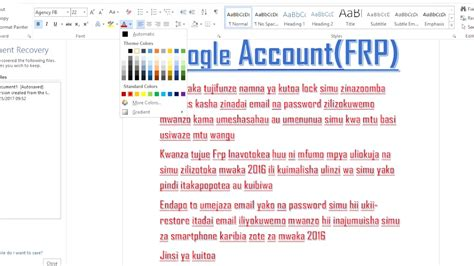 download lagu roqqota aina download lagu jinsi ya kutoa password kwenye simu za tecno