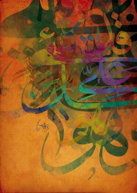 featured  beautiful calligraphy artworks crispme