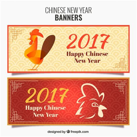 free vector new year banner decorative flat banners for new year vector free