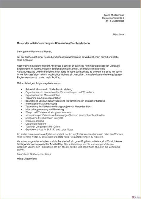Bewerbungsschreiben Muster Arbeitsplatz Als Verkäuferin Initiativbewerbung Formulierung Transition Plan Templates