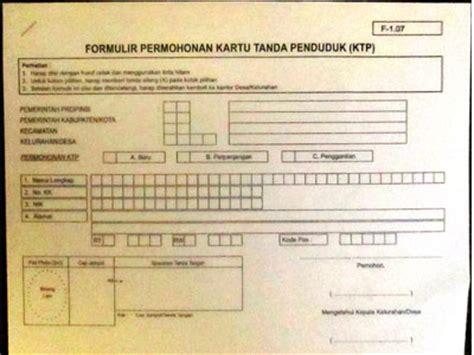 persyaratan membuat akte kelahiran yang hilang inilah syarat membuat akte kelahiran ke kantor desa top info