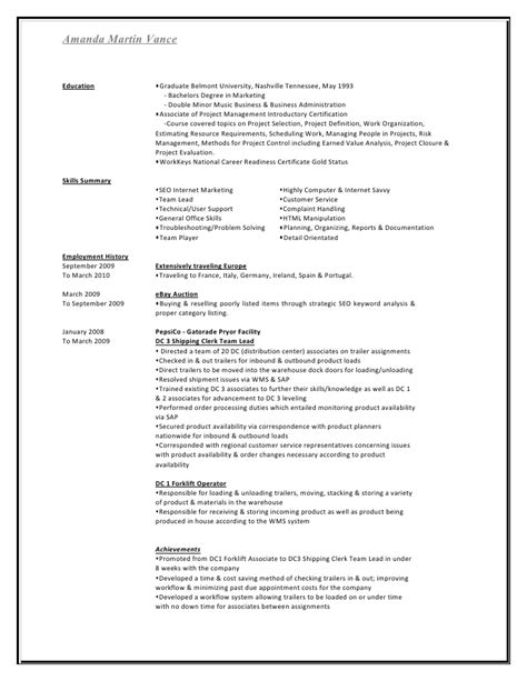 cover letter for college administration cover letter administration affordable price