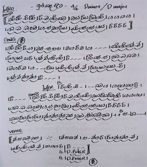 sinhala song notations  pictures