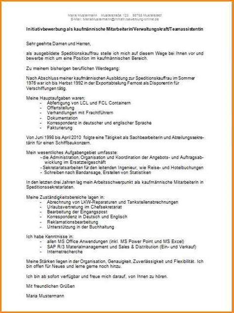 Bewerbungsschreiben Assistenzarzt Vorlage Vorlage Muster Anschreiben Professionell Initiativbewerbung Vorlage Initiativbewerbungingenieur