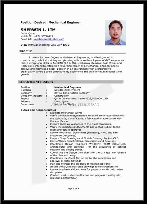 resume templates hvac technician 1 hvac technician sample resume
