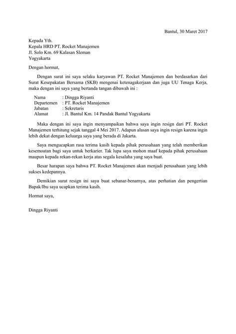 Surat Resign 2017 by Contoh Surat Resign Doc Yang Baik