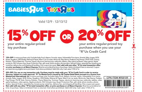 Where Can I Buy A Babies R Us Gift Card - babies r us coupon codes april 2015