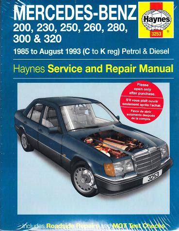 auto repair manual free download 1986 mercedes benz sl class user handbook 1986 mercedes benz auto repair manuals