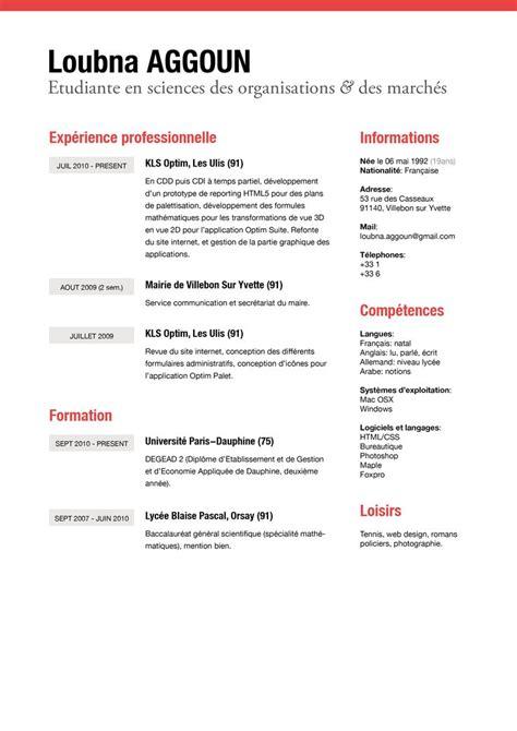 career center resume builder career center resume builder resume template for college