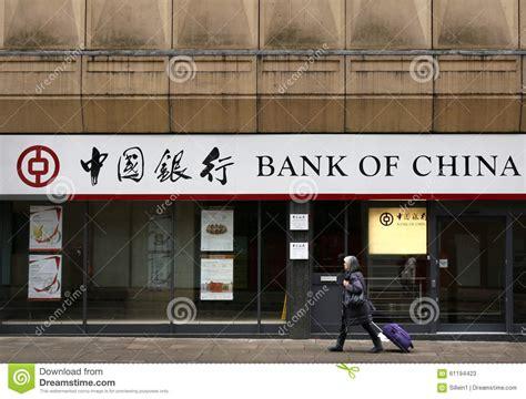bank of china stock bank of china editorial stock photo image 61194423