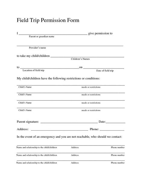 field trip permission slip form pinterest field trip