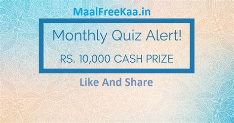 monthly quiz contest 6 win cash prize free sles daily free giveaways lucky - Online Quiz Contest For Money Win