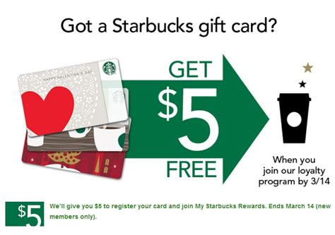 Do Starbucks Gift Cards Expire - free for starbucks gift card holders new members mumblebee inc mumblebee inc