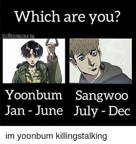 Which Meme Are You - which are you yoon bum sangwoo jan june july dec im