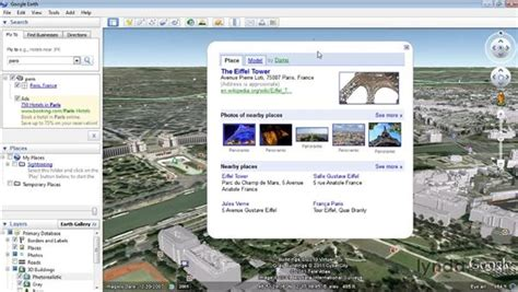 tutorial video google earth importing from google earth