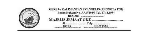 gke gereja kalimantan evangelis logo gke yang resmi