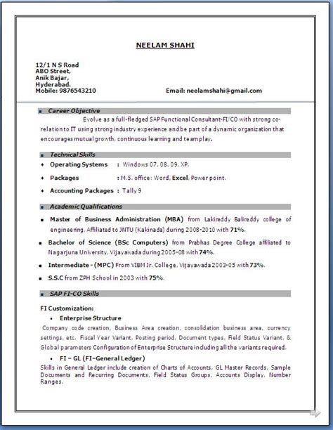 resume format for year experience sap fico resume 3 years experience