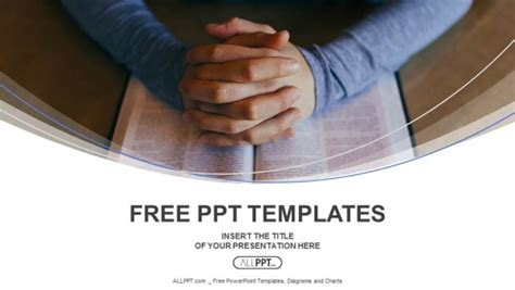 Hands Of Are Folded In Prayer Over The Book Powerpoint Templates Free Reading Powerpoint Templates