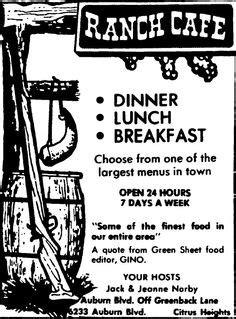 south sacramento food closet mall in the 70s sacramento california home town