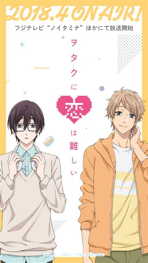 Ni Wa Wa | wotaku ni koi wa muzukashii love is hard for an otaku