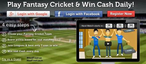 Play Contest And Win Money - contest play fantasy cricket win cash daily free sles daily free giveaways