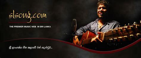 pa ram pam po eka yayata heena genalla lyrics mp3 video new latest sinhala songs mp3 music free download
