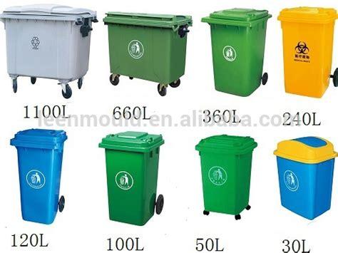 Dust Bin Green 120l Pedal Yellow Lid taizhou yellow 120liters trash bins plastic foot pedal