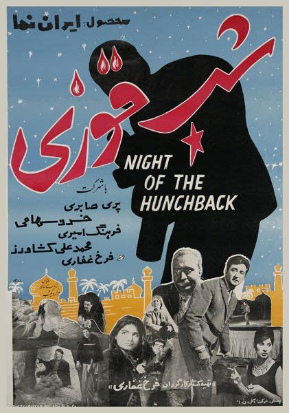 film iran the song of sparrows 2008 teks indonesia youtube 17 best images about iranian film posters on pinterest