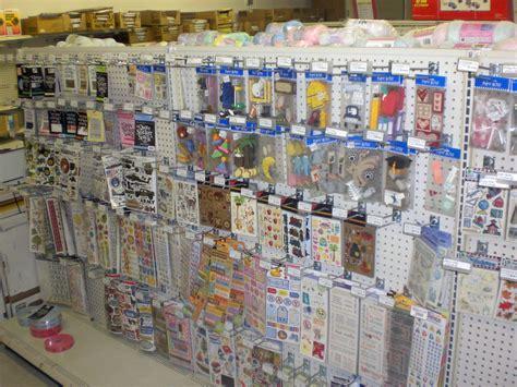 scrapbook supplies scrapbookcom scrapbook on pinterest scrapbook layouts scrapbooking