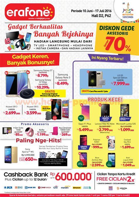 Terbaru Di Ibox daftar harga promo hp di jakarta fair kemayoran prj 2017 harga dan spesifikasi hp terbaru