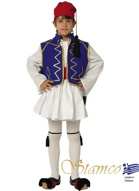 folklore costumes tsolias boy blue www costumes gr