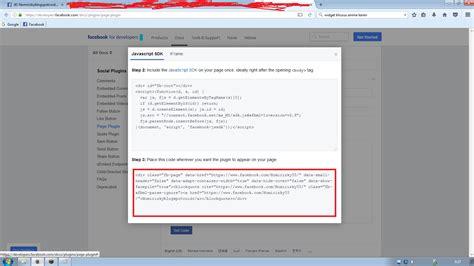 membuat fanspage facebook di blog cara membuat fanspage facebook til di blog
