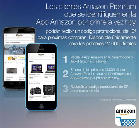 Mobile Giveaway Amazon - comienza el amazon premium day muchos productos rebajados