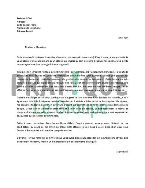 Exemple Lettre De Motivation école Rh Lettre De Motivation Pour Un Emploi D Assistante Rh D 233 Butante Pratique Fr