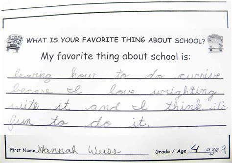 essay on school life school life gcse english marked by teachers com