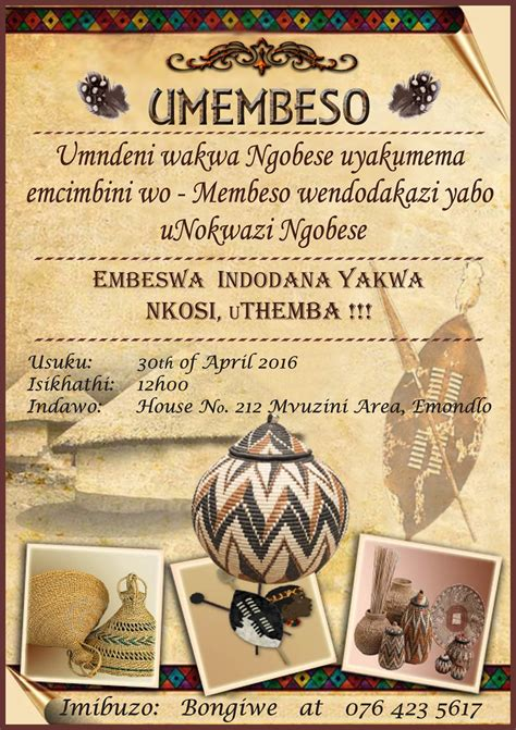 printable umembeso invitations wedding invitation electronic free printable invitation