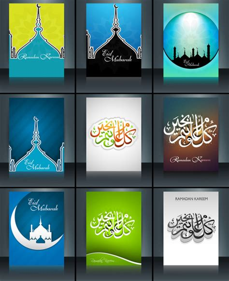 arabic template for adobe illustrator arabic islamic calligraphy mosque with colorful template