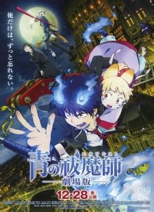 download film exorcist sub indo ao no exorcist movie indoanime tv
