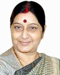 sushma swaraj wikipedia sushma swaraj