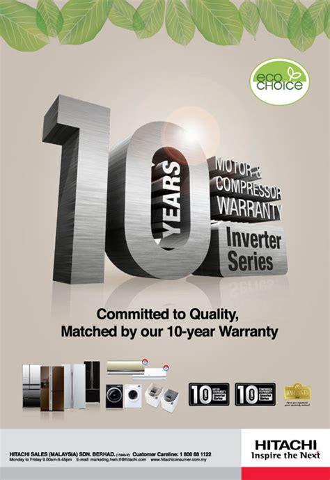 years motor  compressor warranty  inverter series