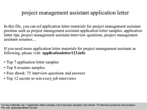 Justification Letter For Access Project Management Assistant Application Letter