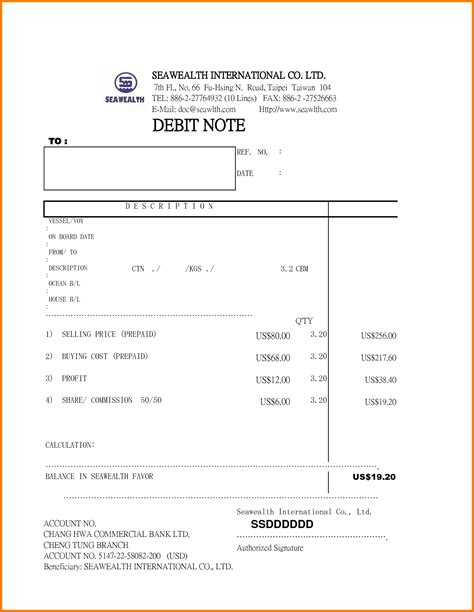 debit memo template debit note format www pixshark images galleries