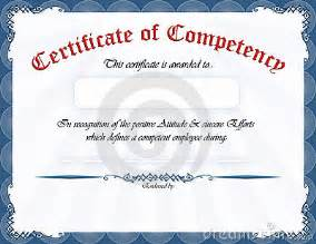 certificate of competency royalty free stock photo image