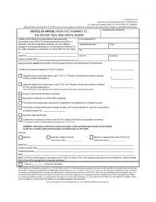 1204 notice of appeal