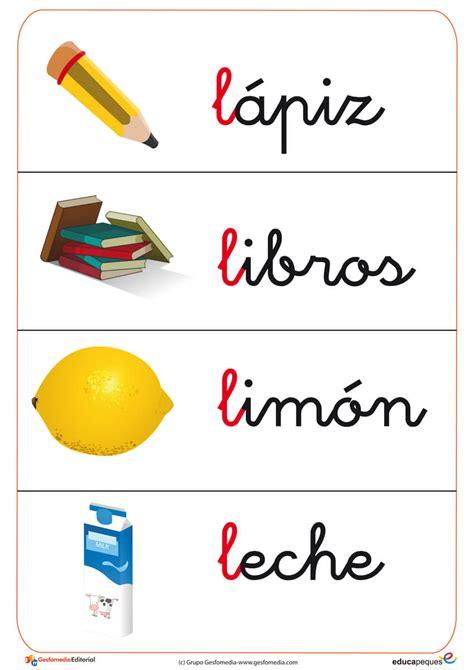 imagenes que empiecen con la letra que fichas de vocabulario y letras gratis educapeques
