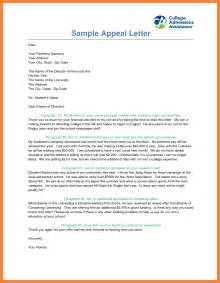 Aid Program Template by Appeal Letter Exle