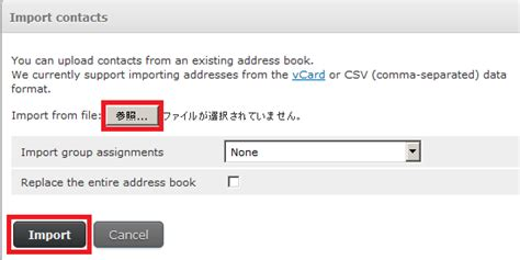 csv format for xerox public address book about migrate address book from squirrelmail to roundcube