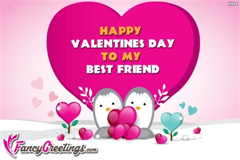 happy valentines day my friend happy valentines day to my best friend